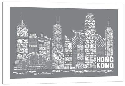Hong Kong, Slate Canvas Art Print