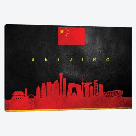 Beijing China Skyline Canvas Print #ABV171} by Adrian Baldovino Canvas Print