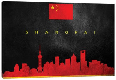 Shanghai China Skyline II Canvas Art Print