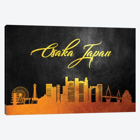 Osaka Japan Gold Skyline Canvas Print #ABV601} by Adrian Baldovino Canvas Art Print