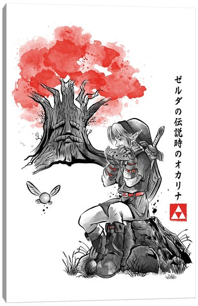 The Great Deku Canvas Art Print