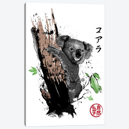 Wild Koala Canvas Print #ACM119} by Antonio Camarena Canvas Art Print