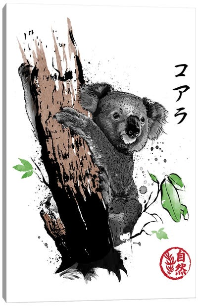 Wild Koala Canvas Art Print