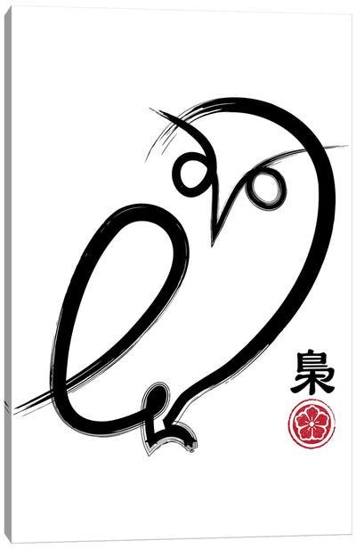 Fukurô Canvas Art Print