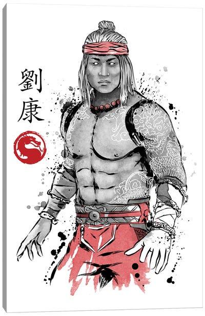The Chosen One Sumi-E Canvas Art Print