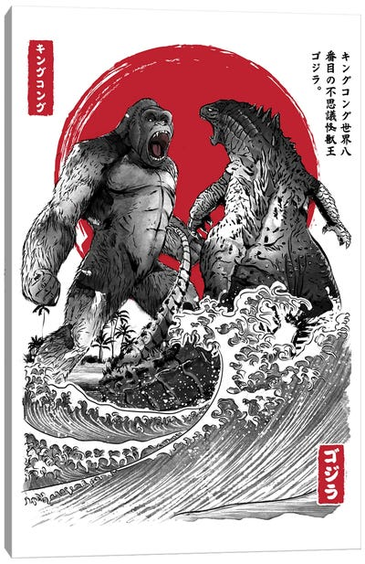 Battle For The Ages Sumi-E Canvas Art Print