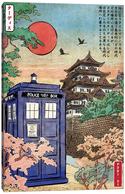 Tardis In Japan Canvas Art Print