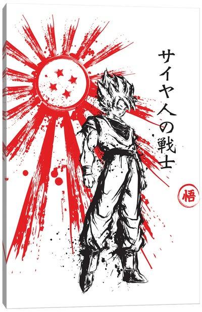 Saiyan Warrior Canvas Art Print