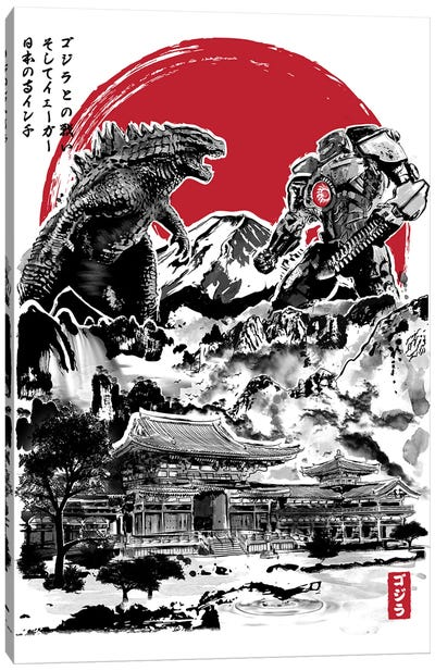 Attack On Japanese Temple Canvas Art Print