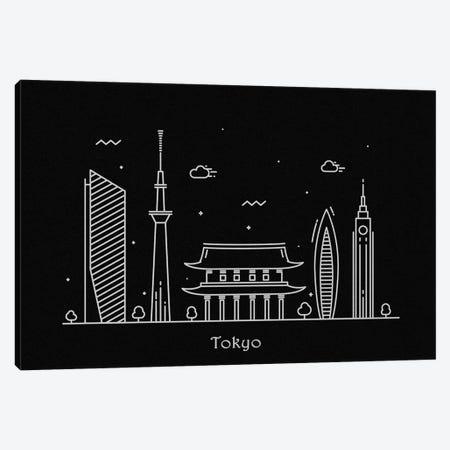 Tokyo Canvas Print #ADA116} by Ayse Deniz Akerman Canvas Artwork