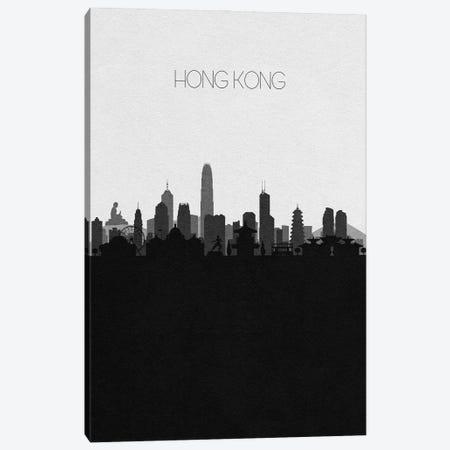 Hong Kong, China City Skyline Canvas Print #ADA331} by Ayse Deniz Akerman Art Print