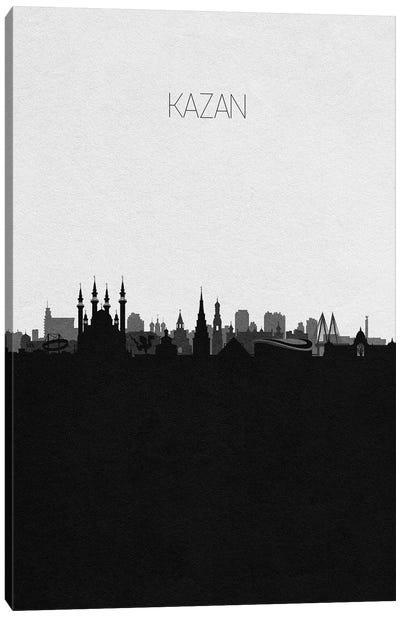 Kazan, Russia City Skyline Canvas Art Print