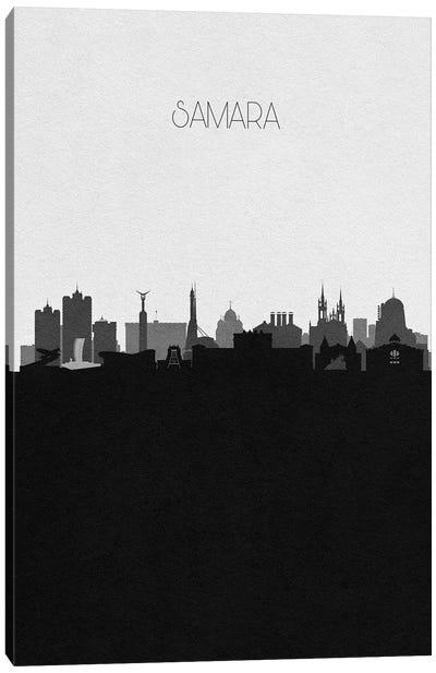 Samara, Russia City Skyline Canvas Art Print