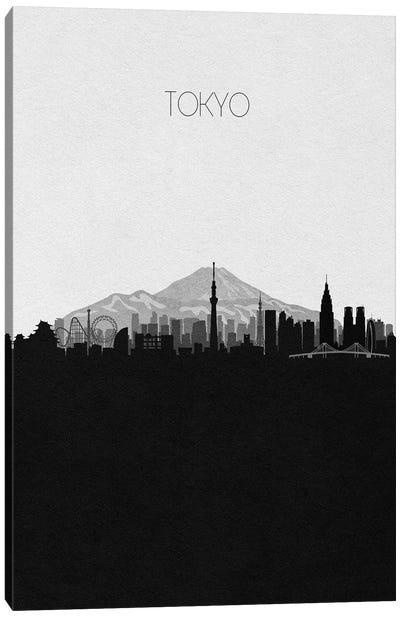 Tokyo, Japan City Skyline Canvas Art Print