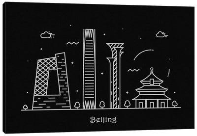 Beijing Canvas Art Print