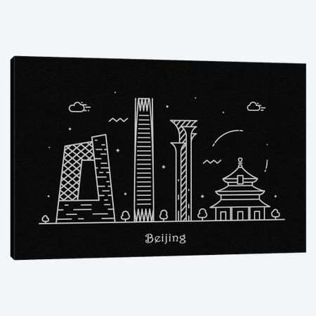 Beijing 3-Piece Canvas #ADA64} by Ayse Deniz Akerman Canvas Artwork