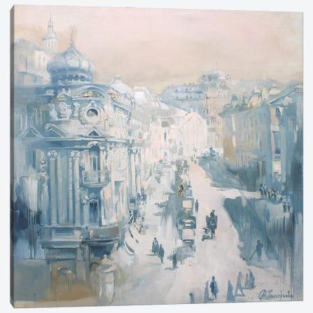 Paris In Kiev Canvas Print #AGG44} by Anastasiia Grygorieva Canvas Art