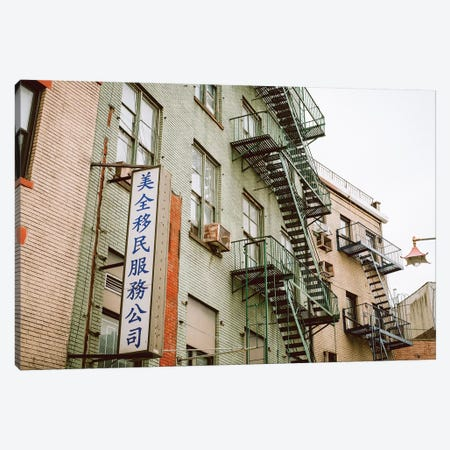 Chinatown NYC Canvas Print #AHD23} by Ann Hudec Canvas Art