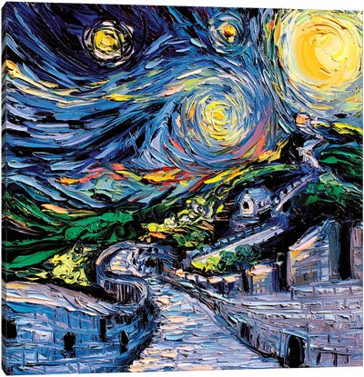 Van Gogh Never Saw The Great Wall Canvas Art Print