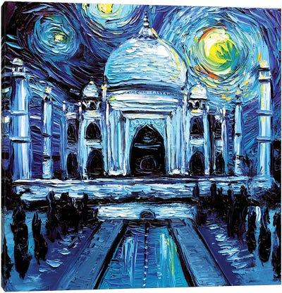 Van Gogh Never Saw Taj Mahal Canvas Art Print