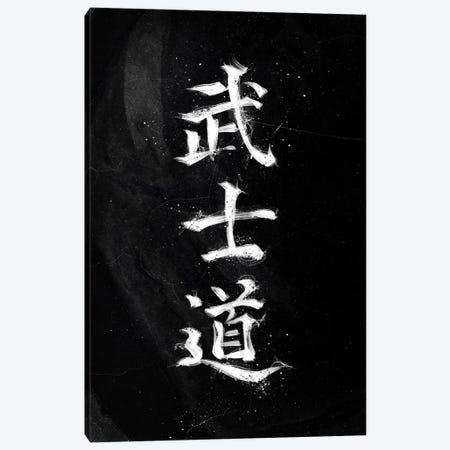 Bushido Canvas Print #AKM122} by Nikita Abakumov Canvas Art Print