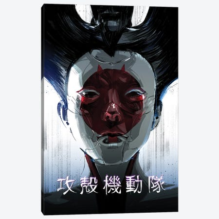 Ghost In The Shell Canvas Print #AKM147} by Nikita Abakumov Canvas Wall Art