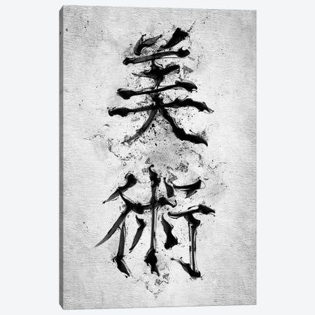 Art Kanji Canvas Print #AKM173} by Nikita Abakumov Canvas Art