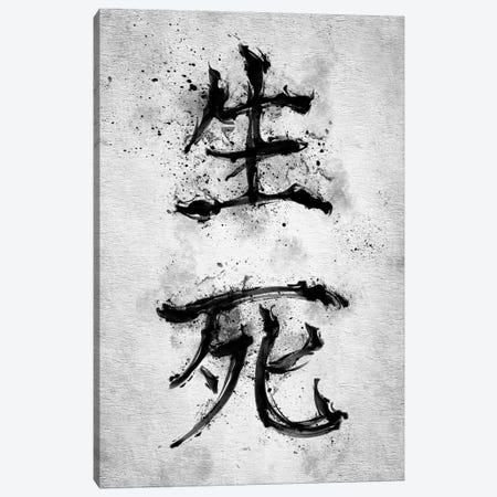 Life And Death Kanji Canvas Print #AKM174} by Nikita Abakumov Canvas Art Print