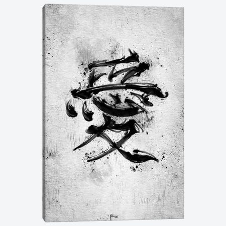 Love Kanji Canvas Print #AKM175} by Nikita Abakumov Art Print