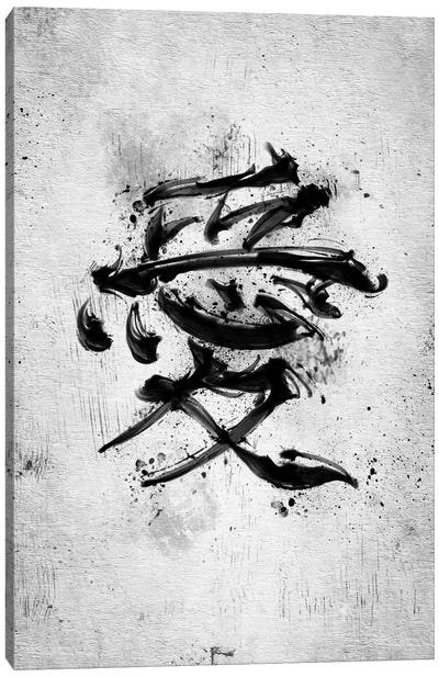 Love Kanji Canvas Art Print