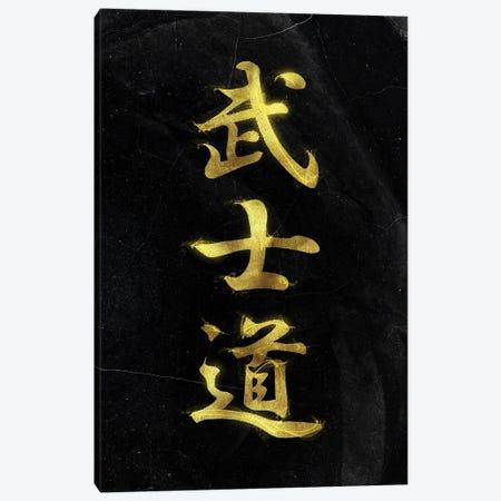 Bushido Code Gold Canvas Print #AKM266} by Nikita Abakumov Canvas Print