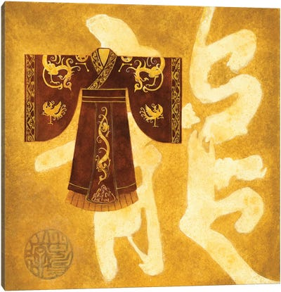 Prince's Dress Canvas Art Print