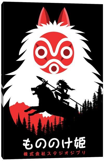 Spirit Mask Canvas Art Print