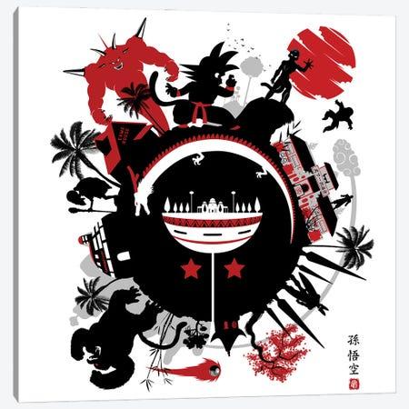 Circle Of Dragon Canvas Print #APZ21} by Alberto Perez Canvas Artwork