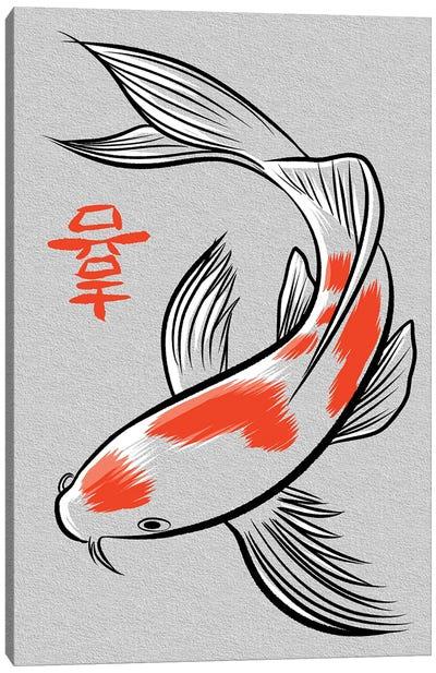 Carp Kanji Canvas Art Print