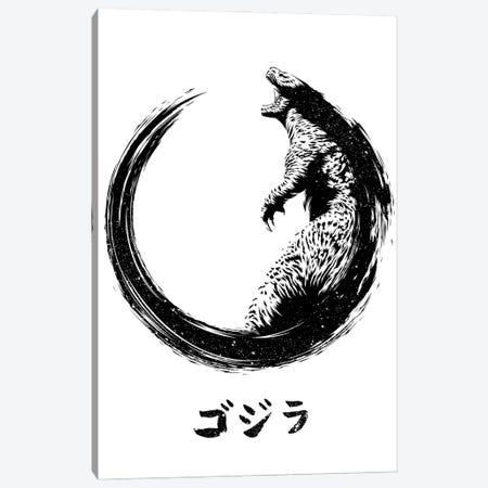 Circle King Of Monsters Canvas Print #APZ386} by Alberto Perez Canvas Print