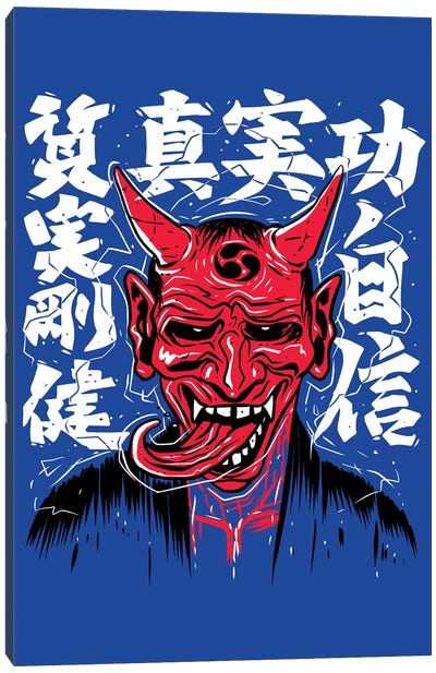 Demon With Japanese Calligraphy Canvas Art Print