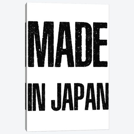 Made In Japan Canvas Print #ARM326} by Art Mirano Art Print