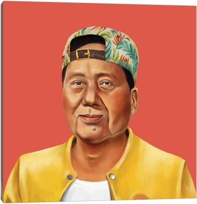 Mao Zedong Canvas Art Print
