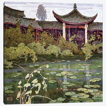 China 11 Canvas Print #ATL13} by Artem Tolstukhin Canvas Wall Art