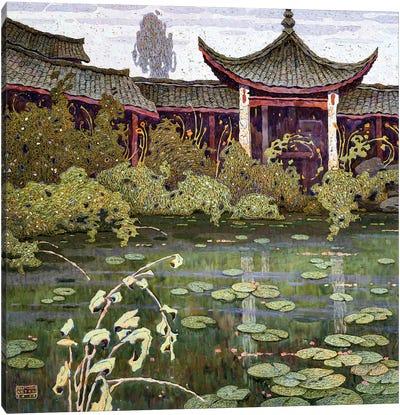 China 11 Canvas Art Print