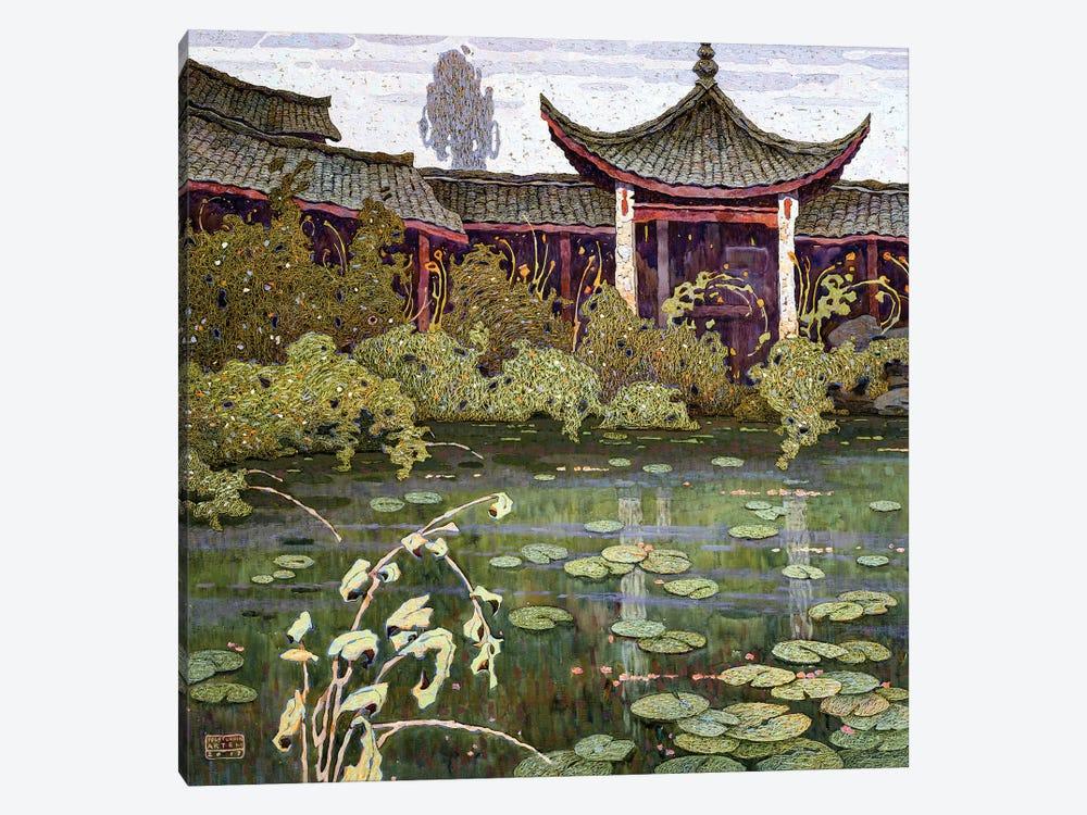 China 11 by Artem Tolstukhin 1-piece Canvas Art