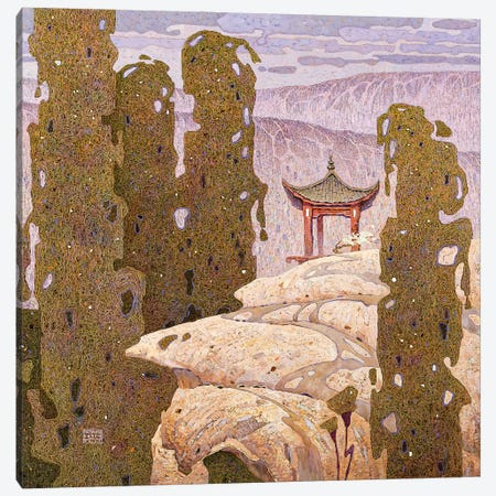 China IX Canvas Print #ATL9} by Artem Tolstukhin Canvas Artwork