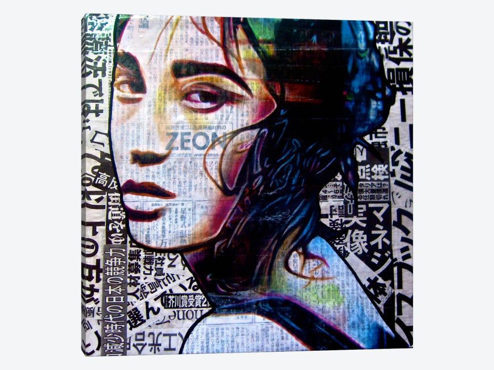 Tokyo Neon by Annie Terrazzo 1-piece Canvas Art