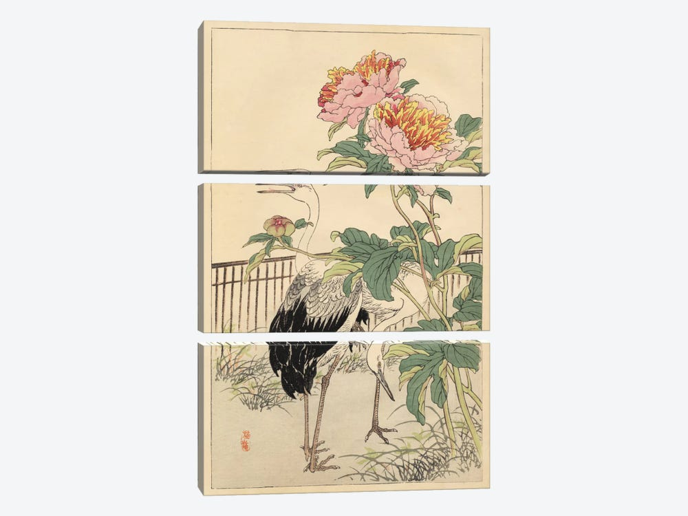 Crane And Peony by Bairei 3-piece Canvas Wall Art