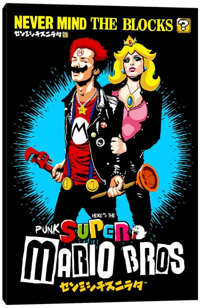 The Sid And Nancy Nintendo Lost Levels Canvas Art Print
