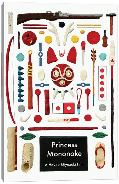 Princess Mononoke Objects Canvas Art Print