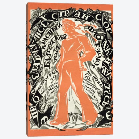 'Petrograd Red 7th November', Revolutionary poster depicting a Russian sailor, 1919  Canvas Print #BMN1119} by Sergei Vasil'evich Chekhonin Canvas Artwork
