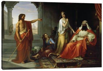 St. John The Baptist Rebuking Herod Canvas Art Print