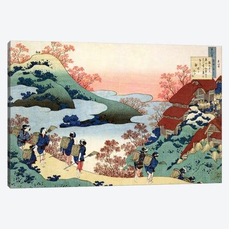 Saramaru Dayu, from the series '100 Poems by 100 Poets Explained by a Nurse', c.1835  Canvas Print #BMN1536} by Katsushika Hokusai Canvas Print